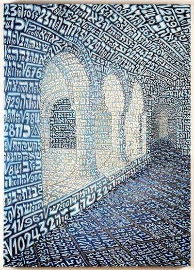 Tobia Rava, 'Vela di radici bianche', 2011