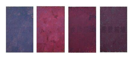 Huang Rui 黄锐, 'Four Purples', 2014