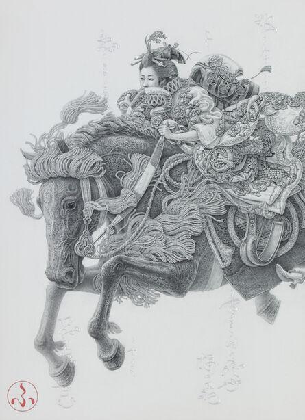 Futaro Mitsuki, 'Uzumaki', 2014