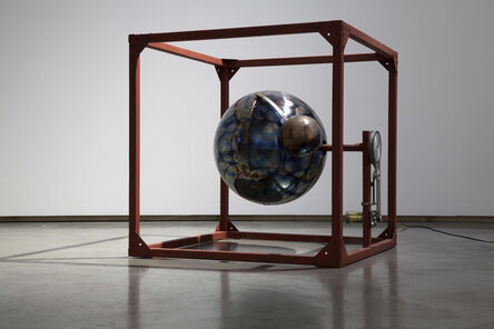 Tim Lewis, 'Abducted Planet', 2016