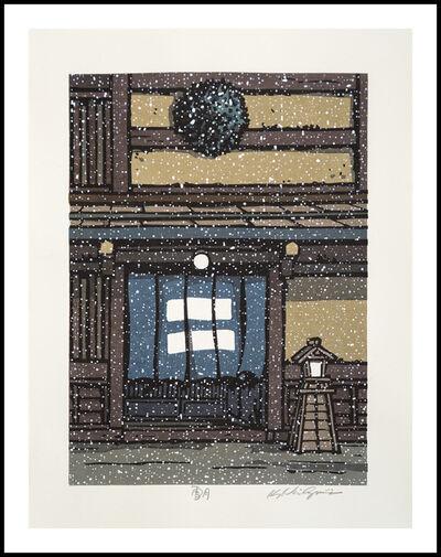 Katsuyuki Nishijima, 'Snowy Moon', 2005