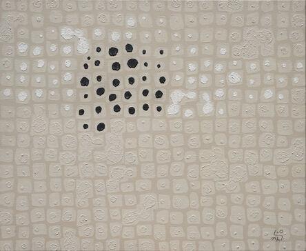Soonik Kwon, 'Absence of Ego-Mirage', 2012