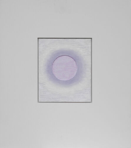 Howard Taylor, 'Study for Sun Wall', 1997