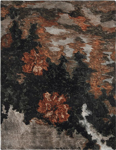 Wang Yabin, 'Pavilion of Memories-Red Flower in the Sunset', 2013