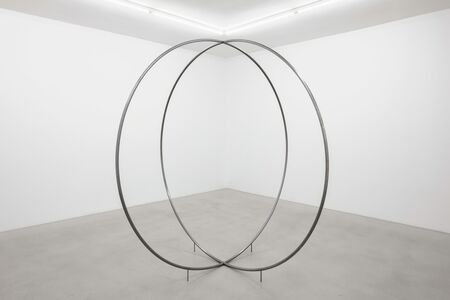 Michal Budny, 'Untitled', 2017