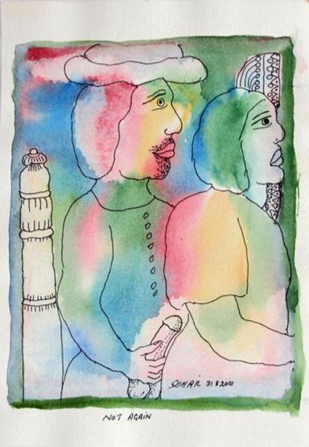 Tasaduq Sohail, 'Not Again', 2001