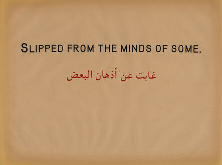 The Late Estate of Broomberg & Chanarin, 'Slipped from the minds of some', 2010