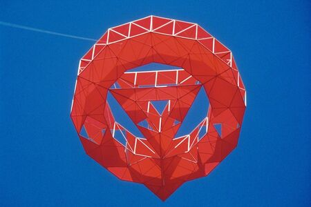 José María Yturralde, 'Estructura volante (Serie circular) ', 1978