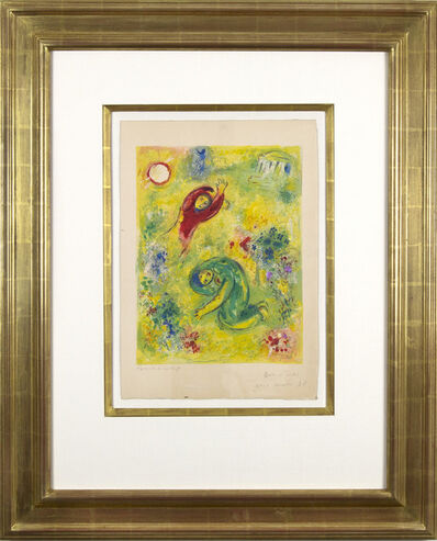 Marc Chagall, 'Daphnis and Chloé: The Trampled Flowers', 1961
