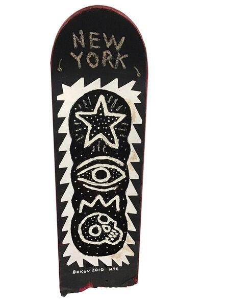 Konstantin Bokov, 'NYC Black & White Skateboard', 2010
