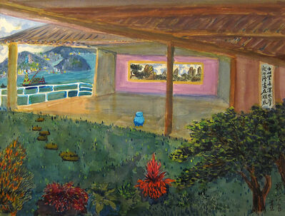 TC Lai 賴恬昌, 'View from a Garden', ca. 1997