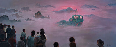Zhou Jinhua 周金华, 'Chinese Dream 中国梦', 2017