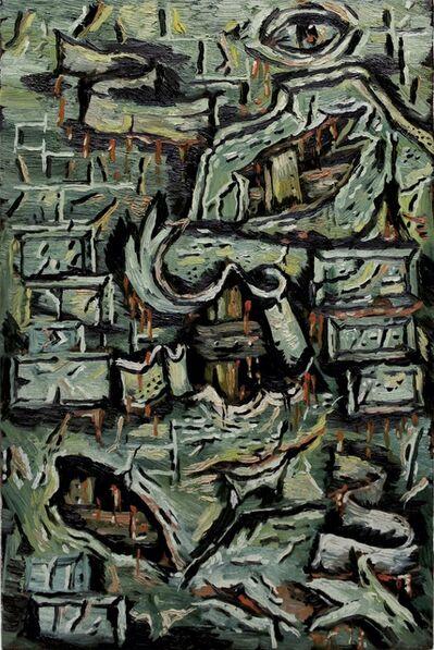 Miroslav Pomichal, 'Sick Wall', 2020