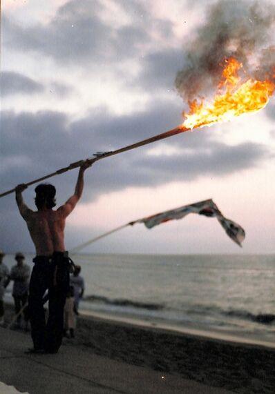 Marcos Kurtycz, 'Fuego Mar', 1988