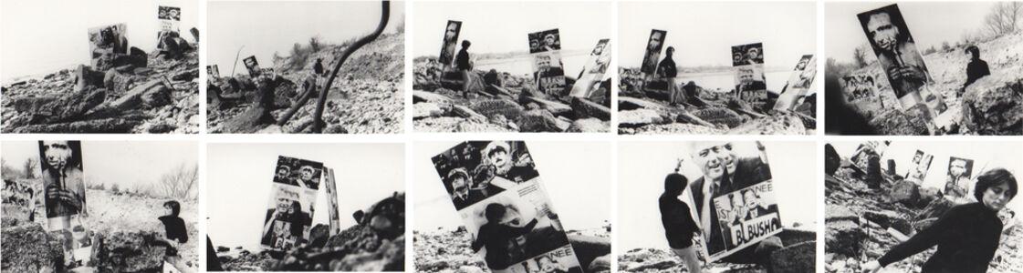 Liliana Maresca, 'Untitled. Public image - High spheres, Costanera Sur, Buenos Aires | Sin título. Imagen pública - Altas esferas, Costanera Sur, Buenos Aires', 1993