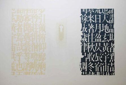 Kim Tschang-Yeul, 'Drapeau', ca. 1990