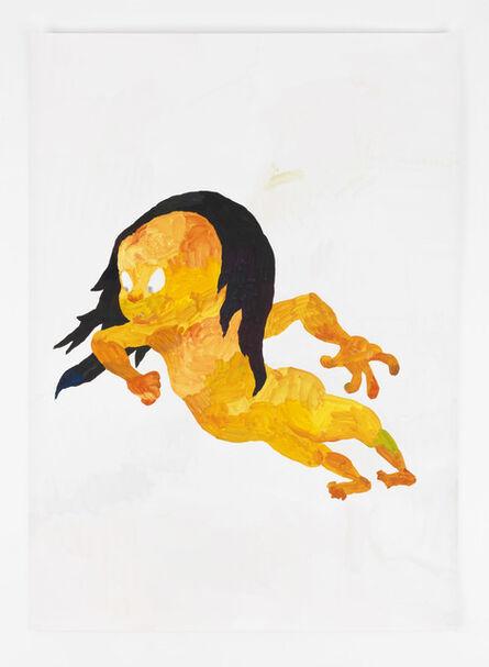 Koo Jeong A, 'Invisible Hands, Bonifacio', 2014