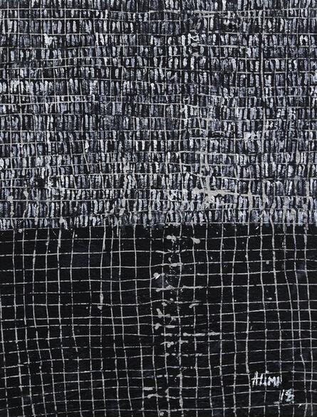 Alimi Adewale, 'We are all migrants III', 2018