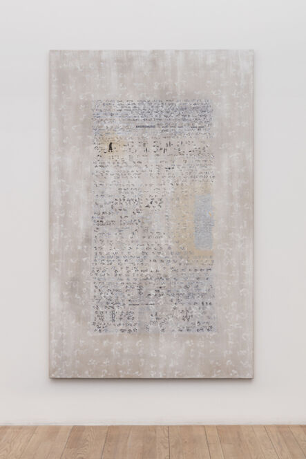 Beryl Korot, 'Anordnung: Clearly Visible/Strongly Sewn', 1980