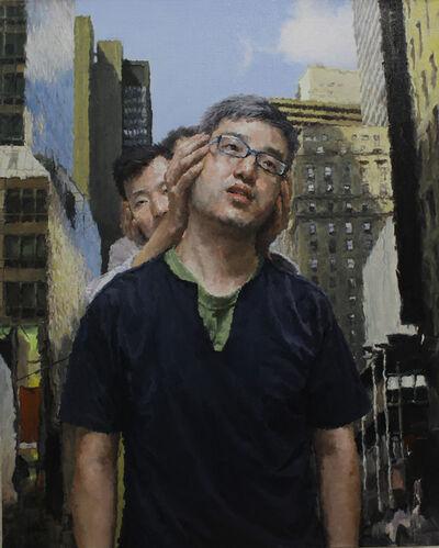 Deng Chengwen, 'Hearsay Is True!', 2013