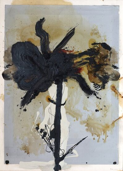 Tsibi Geva, 'Flower', 2005