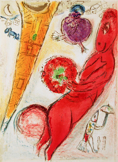 Marc Chagall, 'Donkey and the Eiffel Tower', 1954