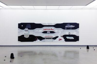 Casper Kang, 'Funeral', 2013