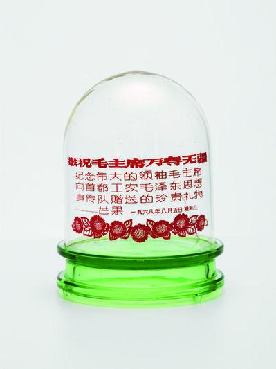 'Large glass mango vitrine with round green glass base. '