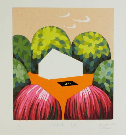 Tsu-Han Su  蘇 子涵, 'Four Seasons Green- Summer-Autumn  ', 2015