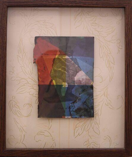 Taha Belal, 'Untitled', 2015