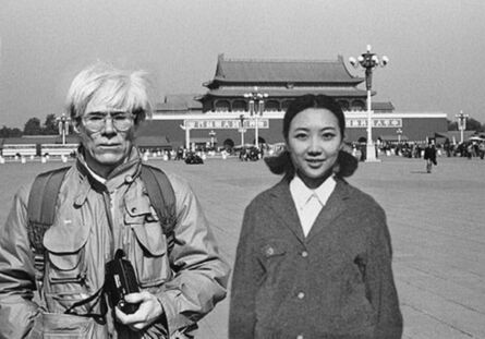 Silin Liu 刘思麟, 'Andy Warhol & Celine Liu II', 2014