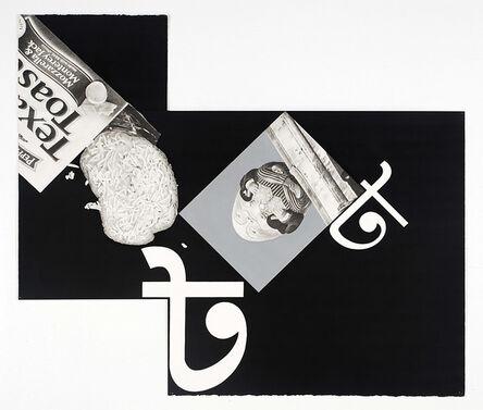 Karl Haendel, 'Theme Time-Something (Humpty Dumpty, Bengali Rupi, Texas Toast)', 2014
