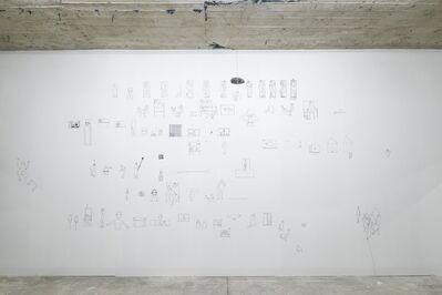 Cătălina Nistor, 'Supervised rooms', 2017