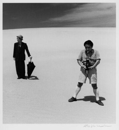Shoji Ueda, 'Ken Domon and Ryosuke Ishizu', 1949