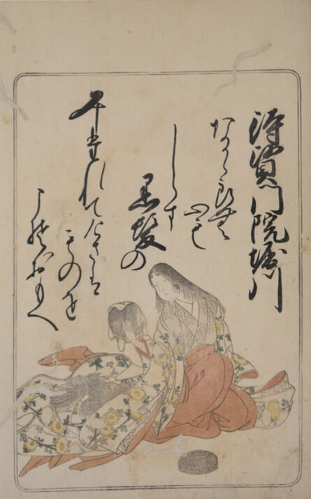 """Katsukawa Shunsho, 'Lady Horikawa:"""" If he be true I'm unaware;  But since the dawn saw him depart,  As all disheveled is my hair, So in confusion is my heart.""""', 1775"""