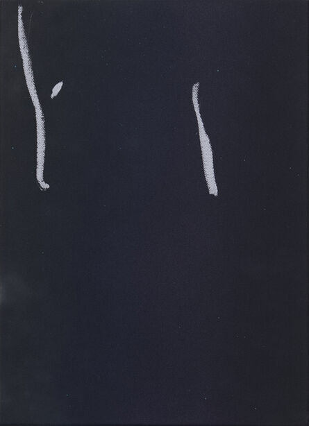 Hyangro Yoon, ':)◆4F-1', 2020