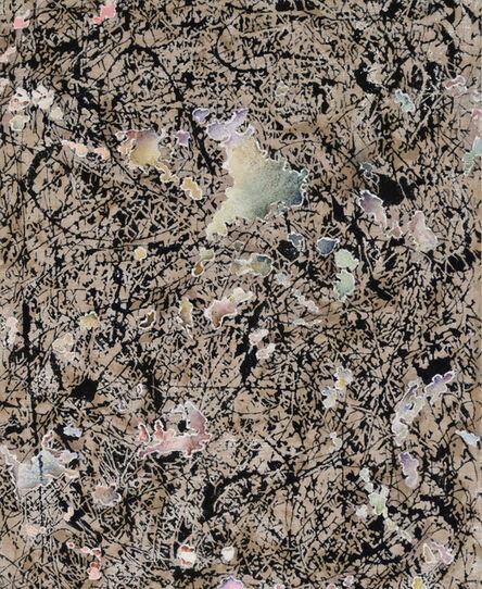 Jutta Haeckel, 'Nobody is an Island', 2017