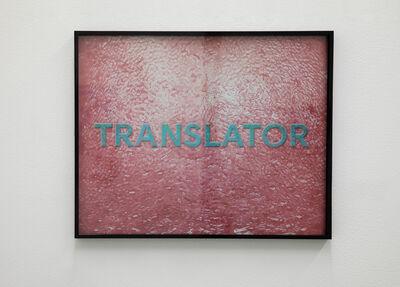 Anahita Razmi, 'TRANSLATOR/TRAITOR', 2020