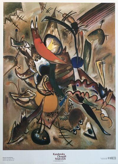 Wassily Kandinsky, 'Dipinto con punte', 2000