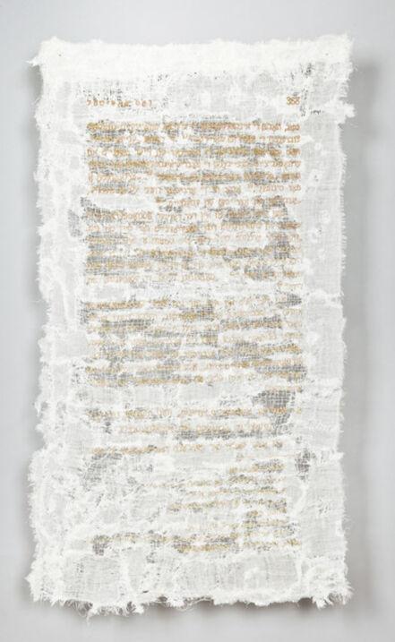Lisa Kokin, 'Page 368 (Das Kapital)', 2013