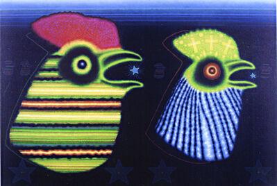 Ed Paschke, 'TANDEM  ', 1993