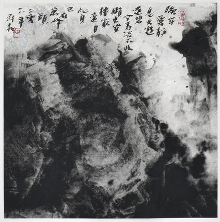 Chai Hoo Oh, 'Poetry of Tou Tuo - Peaks 頭陀詩意 - 萬峰,', 2018