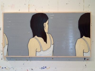 Jeffrey Palladini, 'Earlier, Before & Before That', 2014