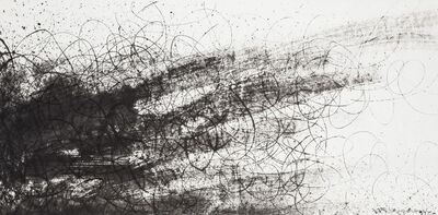 Wang Huangsheng, 'Moving Visions 141026  ', 2014