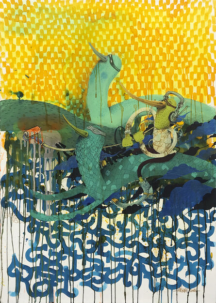 Alëxone Dizac, 'Untitled', 2008