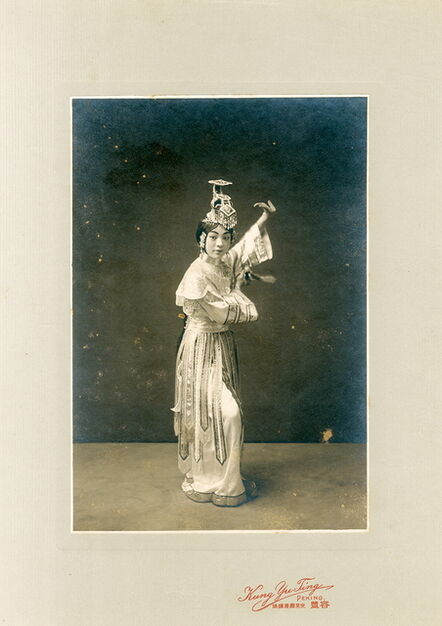 Unknown Artist, 'Rongfeng photo studio (transliterated of Chinese name), Portrait of Bi Yunxia playing'Farewell My Concubine'', ca. 1910