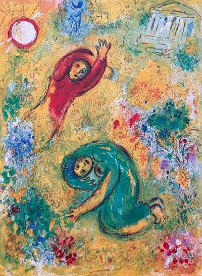 """Marc Chagall, '""""Les fleurs saccagees (The Trampled Flowers)"""" from Daphnis et Chloé (Cramer 46; Mourlot 342)', 1977"""