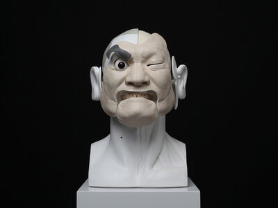 Hyungkoo Lee, 'Face Trace 001'