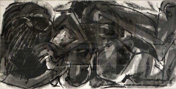 Yuan Yunsheng, 'Reclining Lovers', 1984