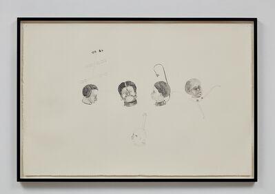 Kara Walker, 'Untitled', 2003